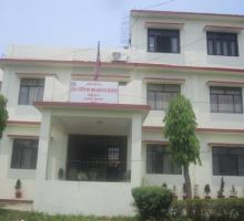 Moitfe-Office-Dhangadhi